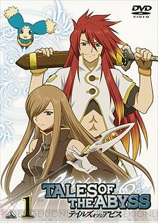 Tales of the Abyss (аниме)